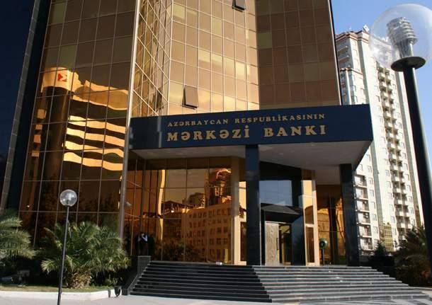 Ադրբեջանի կենտրոնական բանկ