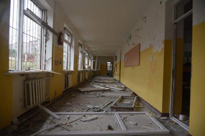 Դպրոց