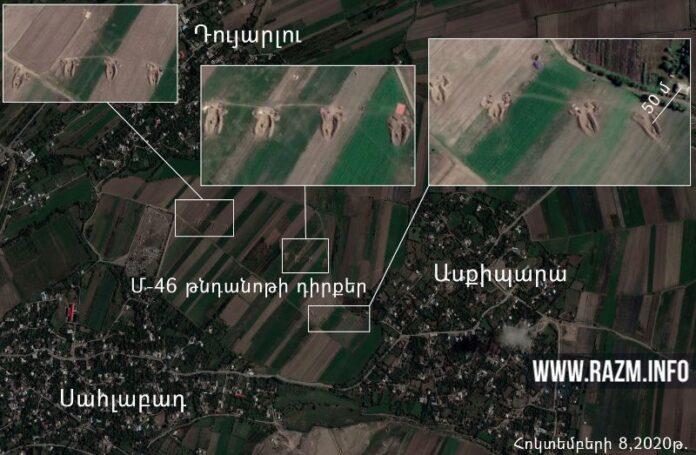 Ադրբեջանի գյուղերը